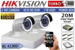 HIKVISION CCTV CAMERAS 4 CHANNEL PACKAGE ONLY 14000
